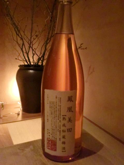 池尻おわんのブログ-鳳凰美田の梅酒ボトル