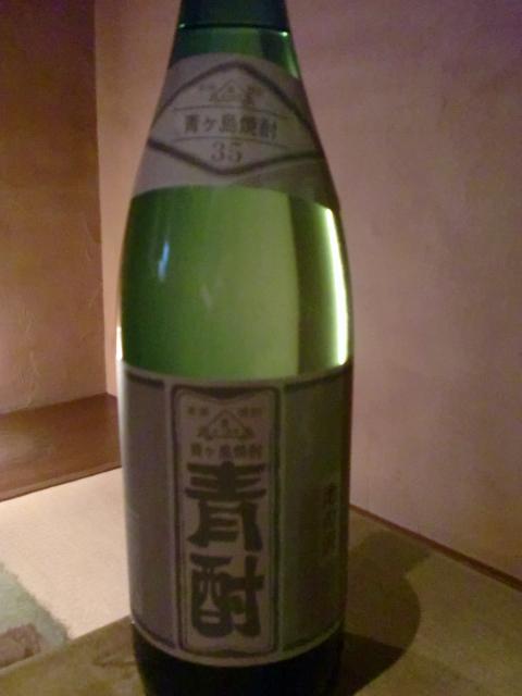 池尻おわんのブログ-青酎ボトル