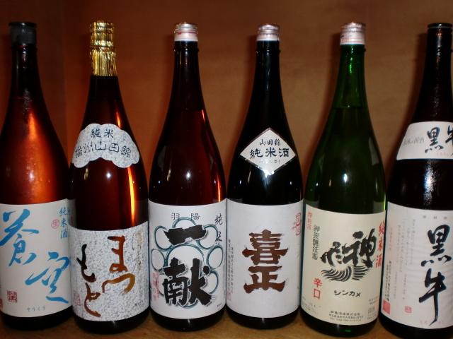 池尻おわんのブログ-純米酒