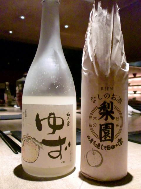 $池尻おわんのブログ-梨と柚子のお酒