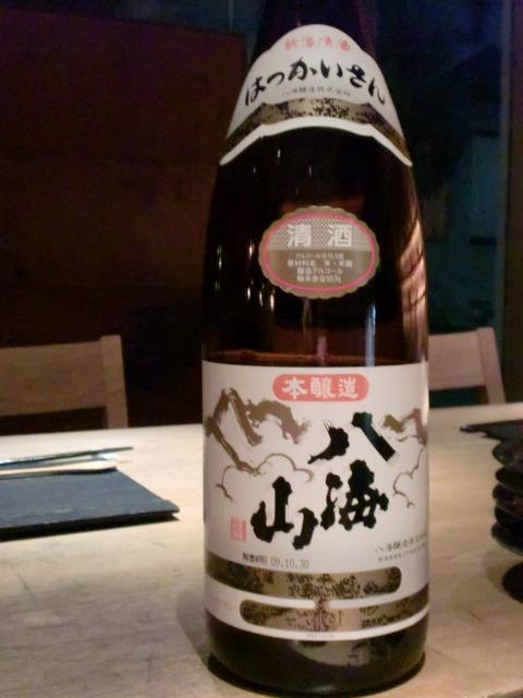 $池尻おわんのブログ-燗酒