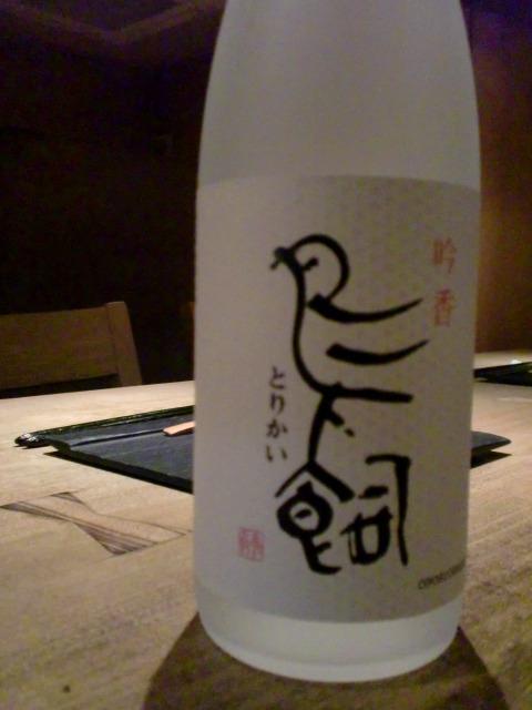 $池尻おわんのブログ-米焼酎