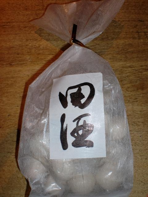 $池尻おわんのブログ-田酒 酒粕飴