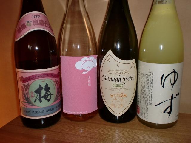 池尻おわんのブログ-果実酒